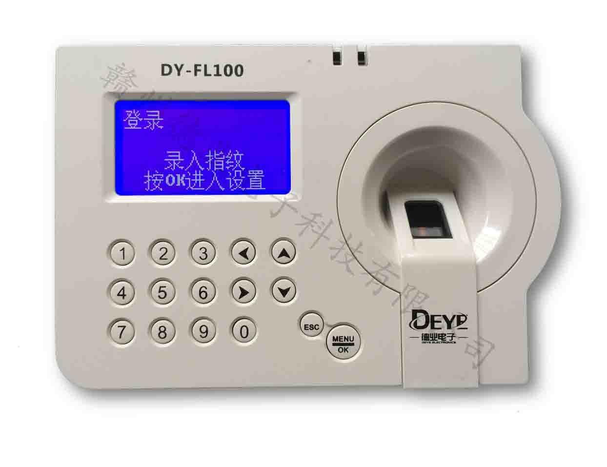 DY-FL100型指纹锁