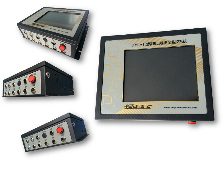 DYL-I型塔机安全监控系统(新款触摸界面)